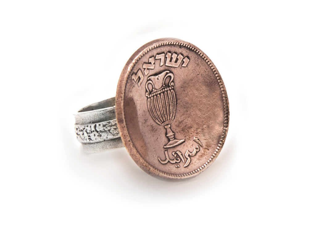 Israeli Old, Collector's Coin - 10 Pruta Israel Coin Ring