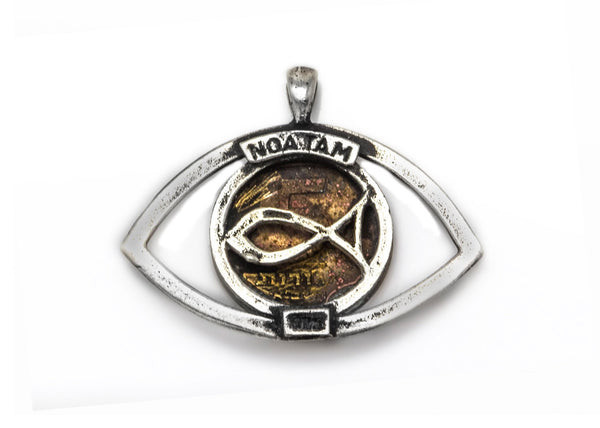 Israeli Old' Collector's Coin: 5 Agorot Eye Necklace