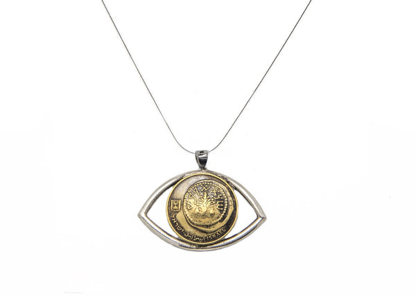 Determination: Israeli Old 5 Agura Coin Hamsa Protection Necklace