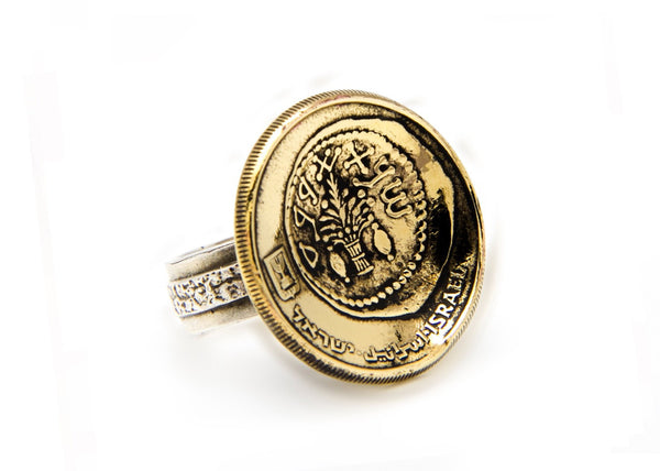 Israeli Old, Collector's Coin Ring - 50 Sheqalim Coin of Israel