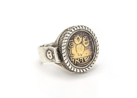 Israeli Old, Collector's Coin Ring - 5 Agorot Pomegranate Coin
