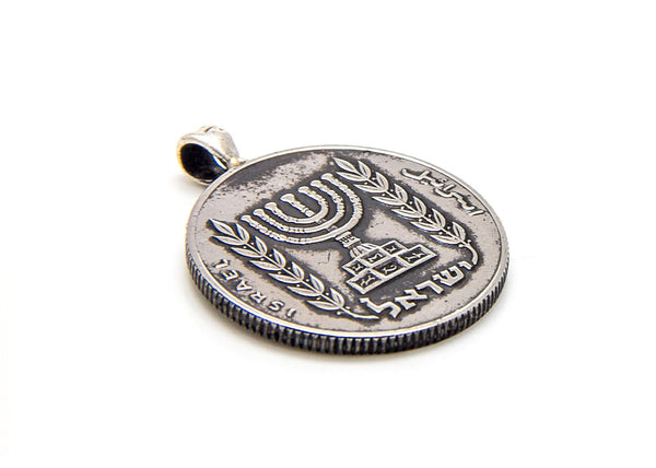 Israeli Old, Collector's Coin: Half Pound Menorah Coin Necklace