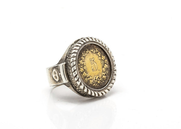 Swiss Coin Ring with the 5 Rappen Coin of Switzerland