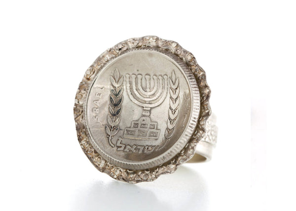 Israeli 1/2 Lira Old Coin Ring  - Sterling Silver Menorah Ring