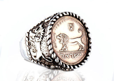 Courage Old Israeli Coin Lion Silver Ring