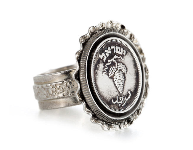 Israeli Old, Collector's Coin Ring - Grape 25 Pruta Coin