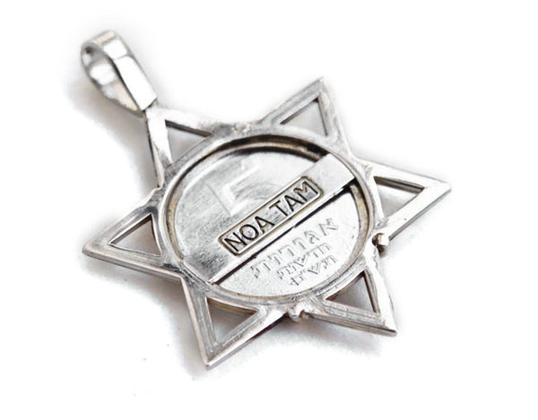 Israeli Old, Collector's Coin with Menorah in a Star of David Necklace