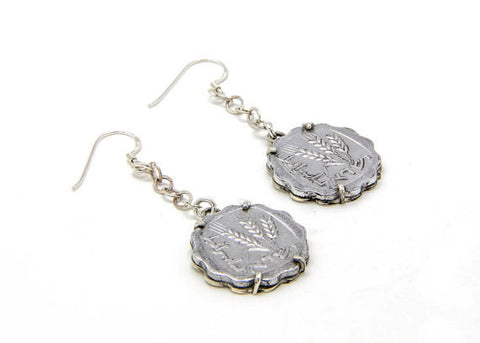 Israeli Old, Collector's Coin Earrings- Old 1 Agora Coin of Israel