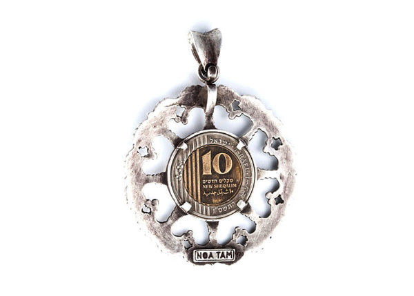 Israeli Coin Pendant Necklace -  10 New Shekel Coin of Israel