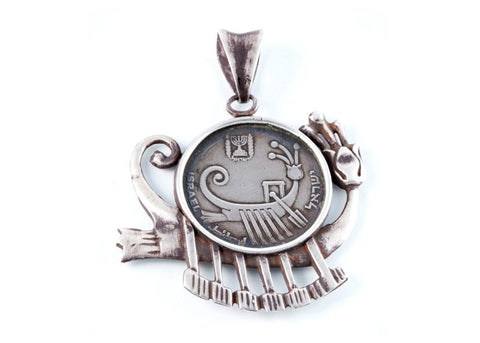 Adventure Inside Out Israeli Coin Pendant