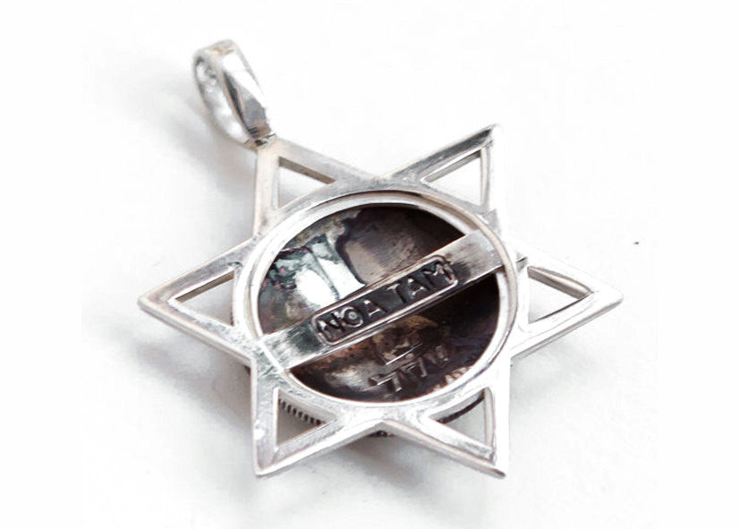 Courage Sacred Star of David Coin Necklace