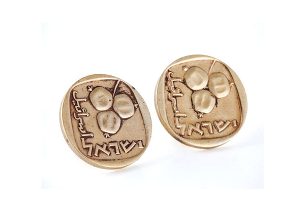 Israeli Old, Collector's Coin Earrings - Pomegranate 5 Agorot Coin