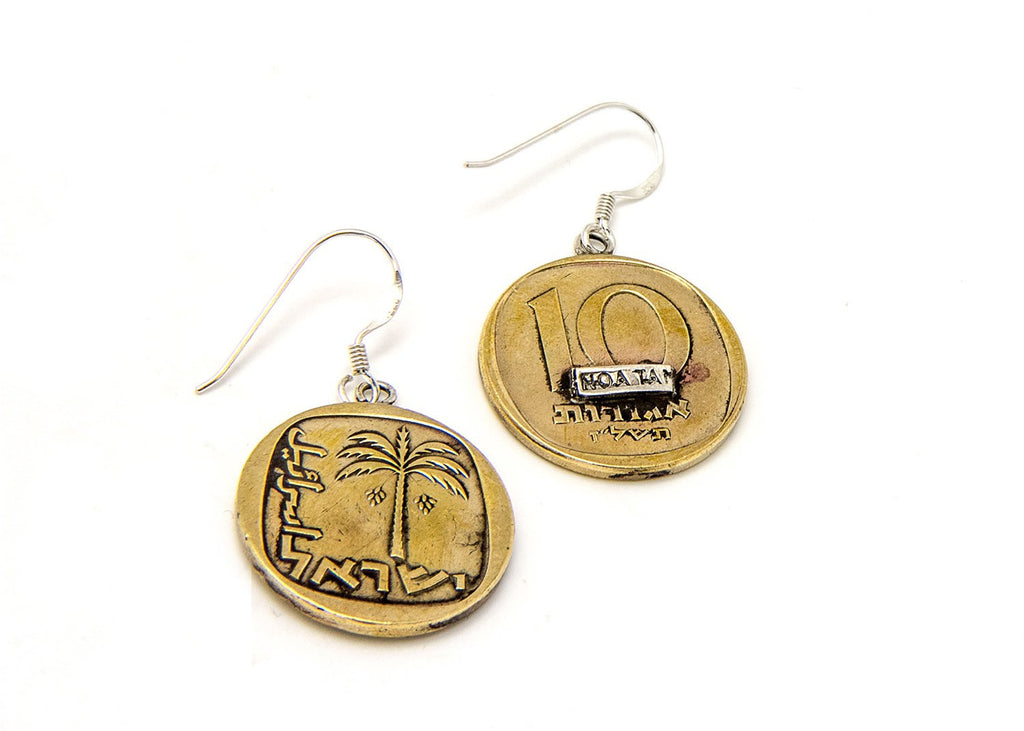 Israeli Old, Collector's Coin Dangling Earrings - 10 Agorot Coin of Israel