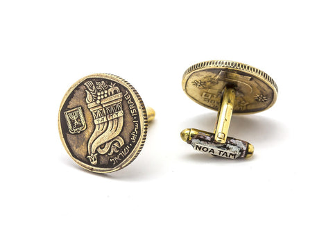 Israeli Coin cufflinks of 5 Israeli Sheqelim with Cornucopia