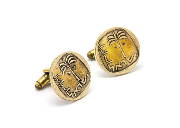 Israeli Coin Cufflinks with 10 Agorot Coin of Israel