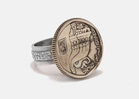 Israeli Coin Ring with Old 5 Sheqalim Collector's Coin of Israel