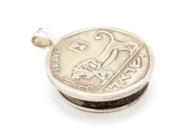 Israel 2 Old, Collector's Coins Layered Pendant Necklace