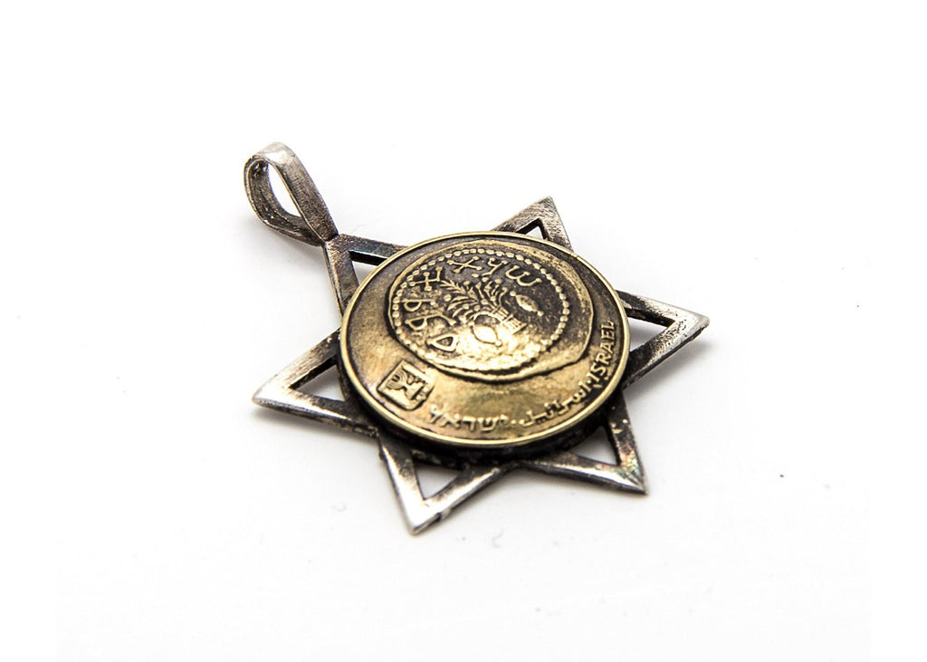 Star of David Necklace with Old Collector's 5 Agorot coin of Israel