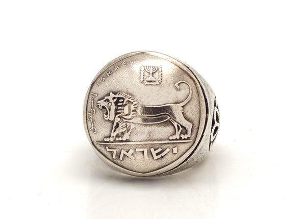 Courage Israeli Old Coin 1/2 Sheqel Lion Crown Silver Ring