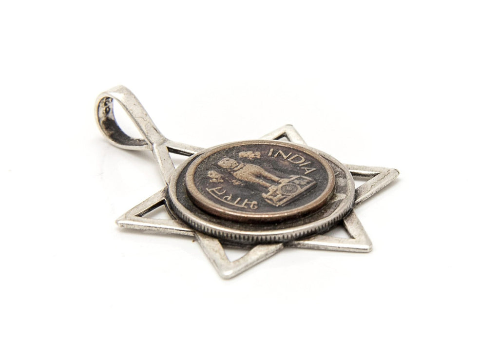 Indian Coin & Israeli Coin in a Star of David Pendant Necklace