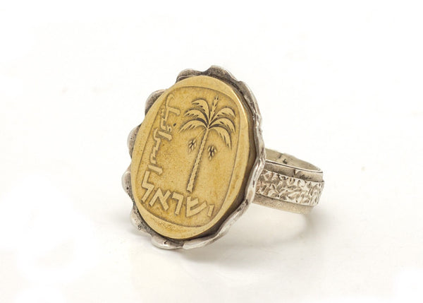 Israeli Old, Collector's Coin - 10 Agorot Coin Ring