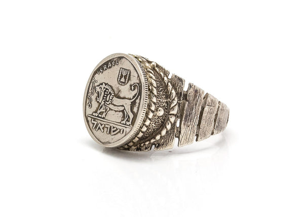 Israeli Coin Ring: Lion of Courage - Old, Collector's 1/2 Sheqel Coin