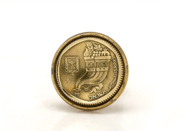 Israeli 5 Sheqel Coin Ring - 2 Old, Collector Sheqel Coins of Israel