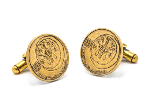 Israeli Coin Cufflinks with the 5 Agora Coin of Israel