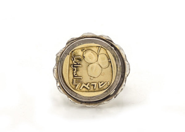 Israeli Old, Collector's Coin Ring - 5 Agorot Israel Coin