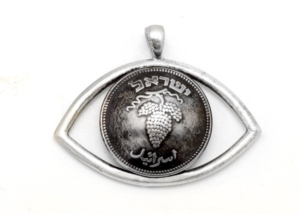 Israeli Old Coin Eye Pendant - 25 Pruta Coin of Israel Necklace