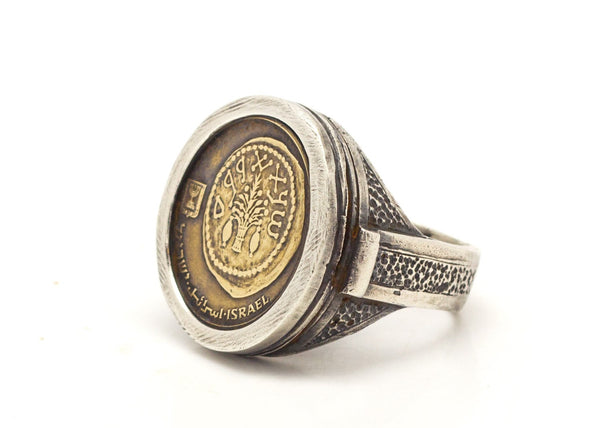 Determination: Israeli Old, Collector's 5 Agura Coin Ring