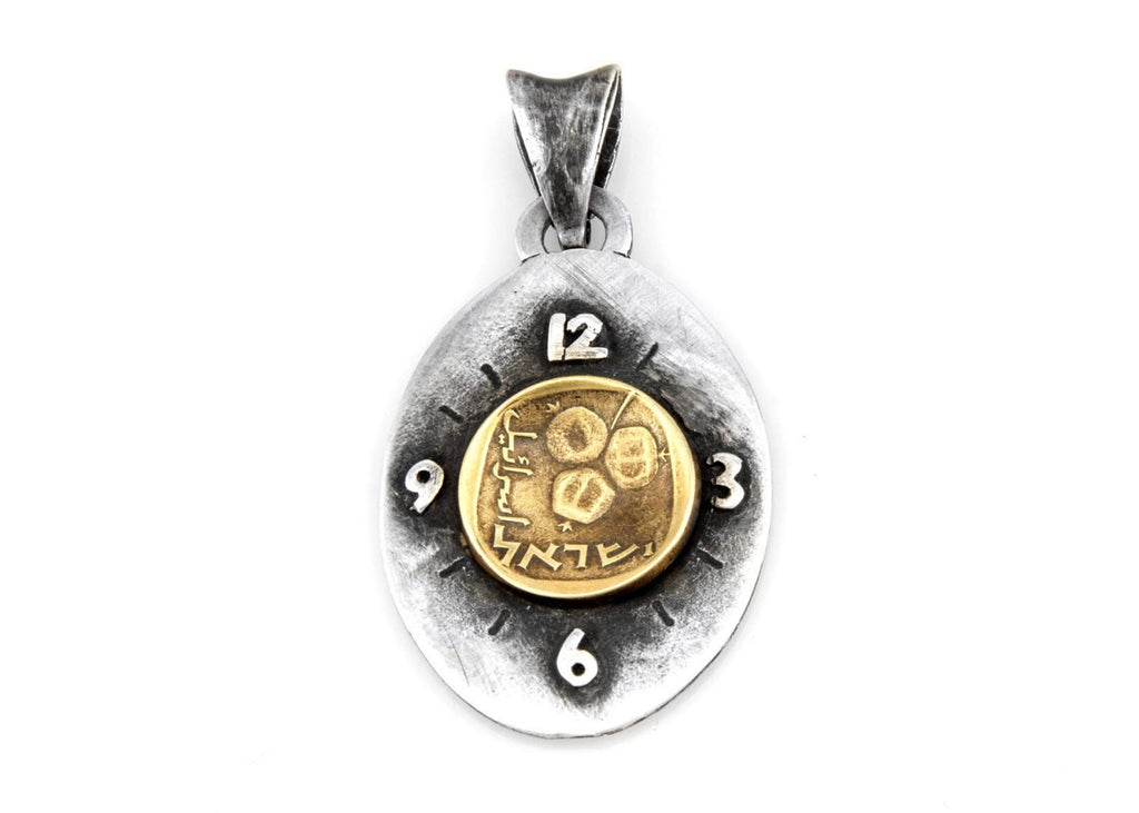 Israeli Coin Necklace - Old 5 Agorot Coin of Israel in Cute Pendant