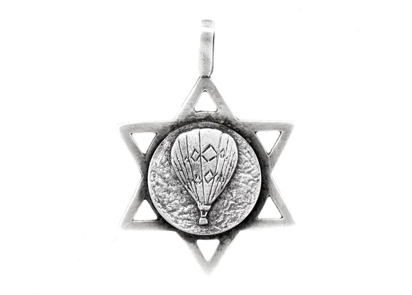 Star of David with Hot Air Balloon Medallion