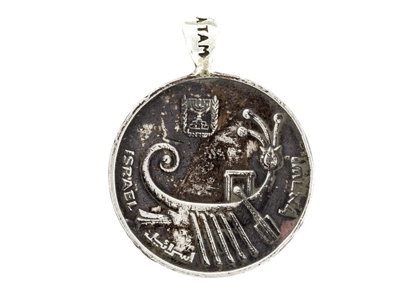 Capricorn Sign Astrology Zodiac Medallion on old 10 Sheqel Coin of Israel