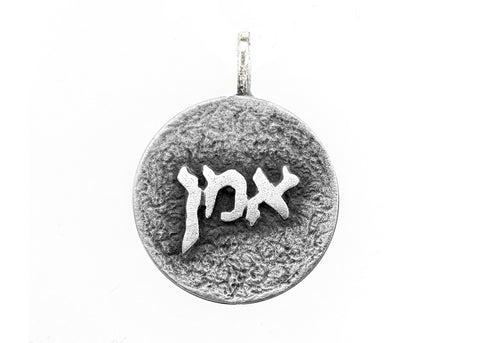 Necklace with Amen Medallion in Hebrew