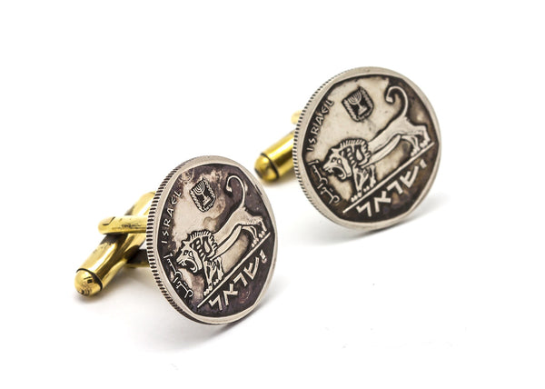 coin cufflink with the half Sheqel coin of Israel  coin with a lion