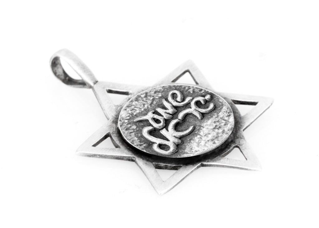 Star of David coin necklace with the Shema Yisrael Medallion with Star of David