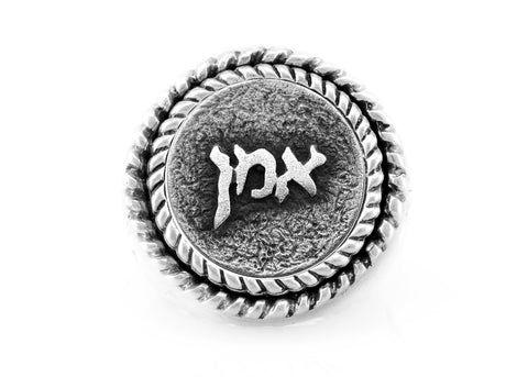 An amazing coin ring with the Amen coin medallion in Hebrew on fleur de lis ring
