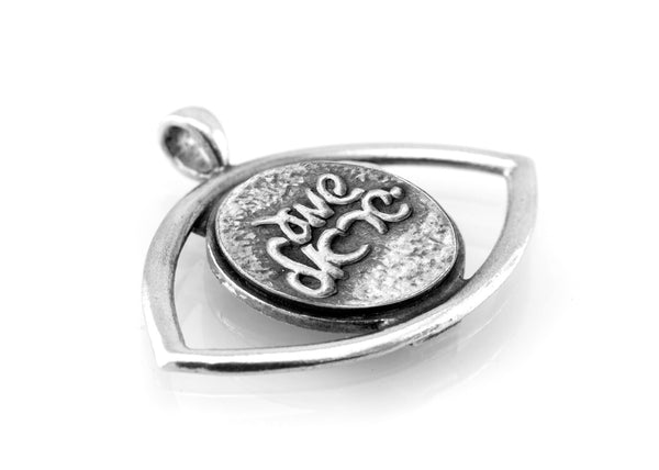 An amazing coin necklace with the Shema Yisrael Medallion with eye and A fish on the back