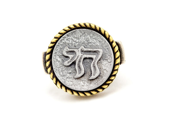 An amazing coin ring with the Chai coin medallion