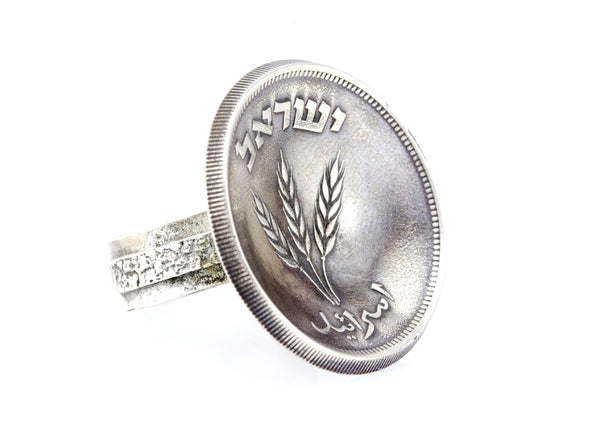 Antique Israeli Coin Ring: Israeli Pound