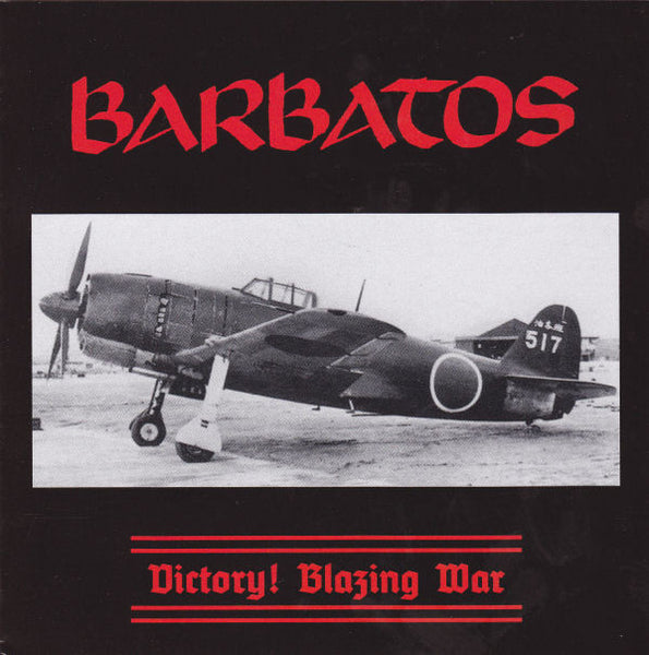 BARBATOS/ INCRIMINATED Split 5'' COMPACT DISC VINYL