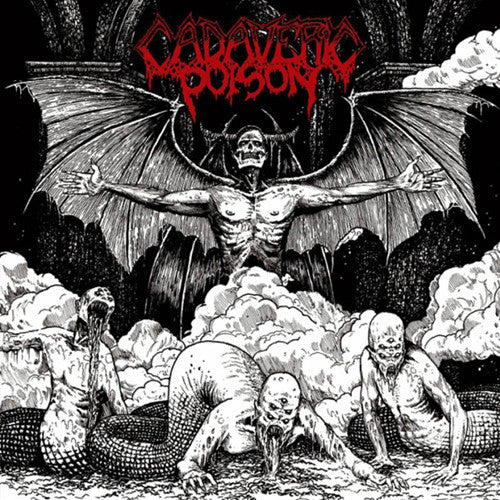 "CADAVERIC POISON - Fight For Evil  7""EP"