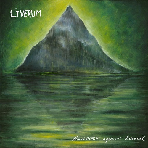 LIVERUM - Discover your land CD