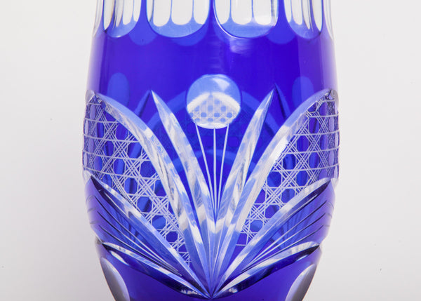 Blue Bohemian Glass Vase