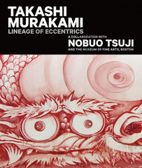 Murakami exhibition catalogue cover