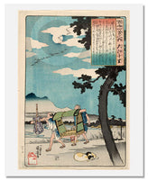 MFA Prints archival replica print of Utagawa Kuniyoshi, Poem by oe no Chisato from the Museum of Fine Arts, Boston collection.
