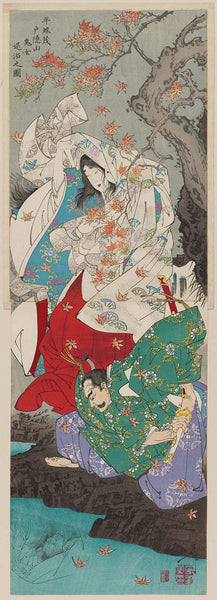 Tsukioka Yoshitoshi, Taira Koremochi Vanquishes a Female Demon at Togakushi Mountain