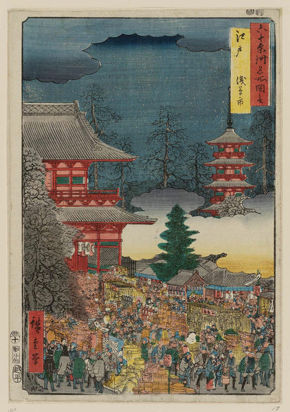 Utagawa Hiroshige I, Edo: Asakusa Fair (Edo, Asakusa no ichi), from the series Famous Places in the Sixty-odd Provinces [of Japan] ([Dai Nihon] Rokujûyoshû meisho zue)
