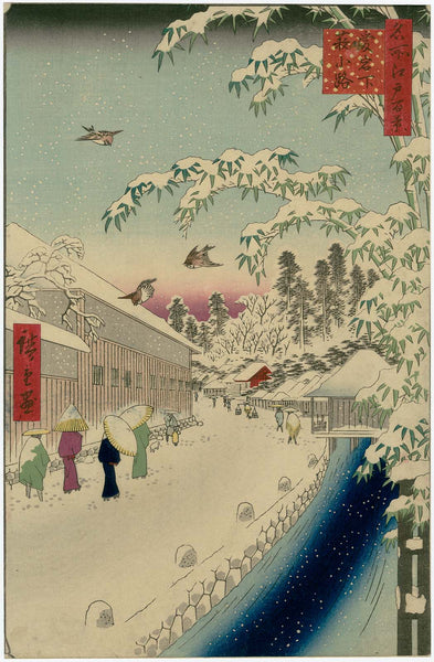 Utagawa Hiroshige I, Atagoshita and Yabu Lane, from the series One Hundred Famous Views of Edo